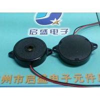 启盛直销 23*4.6mm压电无源引线蜂鸣器 (带耳朵)