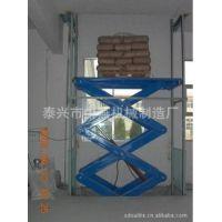 供应3吨固定式升降机货梯|剪叉式电动升降平台|工厂微型电梯