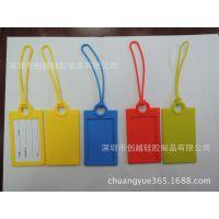 厂家供应防水硅胶行李牌 精美行李箱包挂牌 托运牌出国旅游必备
