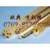供应进口黄铜棒进口黄铜线进口黄铜带进口美国黄铜 黄铜批发