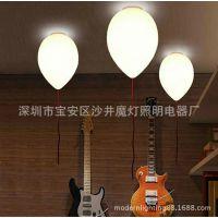 个性灯饰 创意儿童房灯 气球灯 过道玻璃吸顶灯 阳台餐厅灯具