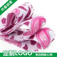 兴春织带 批发3.8cm涤棉腰带 窗帘带/纺织辅料 可定制热转印加工
