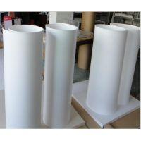 茂名聚四氟乙烯板厂,聚四氟板多少钱一公斤,多少钱一米