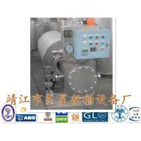 供应DRG系列电加热热水柜CB/T3686-95(靖江东星船舶设备厂)