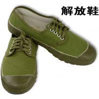 解放鞋电工男女军绿色黄球鞋军训鞋农田劳保干活鞋防滑工作布鞋