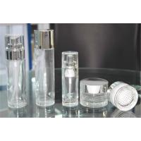 广州和记包装化妆品瓶子