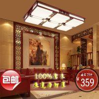 中式吸顶灯客厅灯餐厅卧室灯实木仿古灯亚克力灯具7028