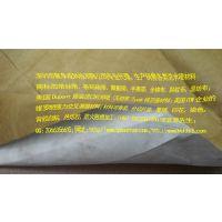 美国杜邦纸Tyvek布的工业印刷包装文化生活行业广泛用途