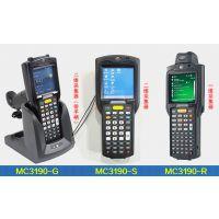 供应东莞摩托罗拉Motorola MC3190数据采集器