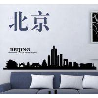 北京朝阳区国贸文化贴墙贴形象墙贴字设计制作安装