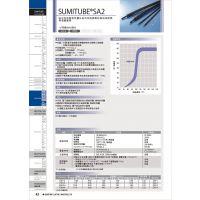 热销供应高防水,高耐燃住友SA3热收缩套管,住友高倍率耐燃热收缩套管
