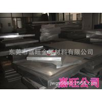 进口铝合金1050A纯铝板 1050A铝合金棒 嘉旺现货批发 量多价优