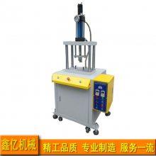 压铸件水口冲切设备