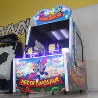 南玮星 侏罗纪时代儿童投币游艺机 儿童主题乐园电玩娱乐设备