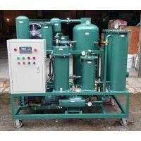 润滑油多功能再生滤油机1200L/h