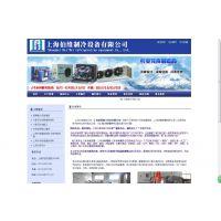 闵行区中央空调清洗保养专业公司,上海佰维制冷