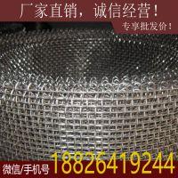 矿筛网用途 成都矿筛网 低碳钢丝轧花网