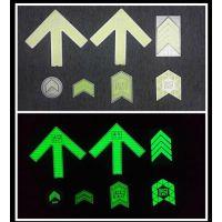 地铁不锈钢夜光自发光消防安全导向标识 地铁蓄光自发光疏散指示标识 地铁常用夜光自发光标识