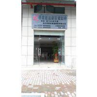 台州橡胶密封件17759517598