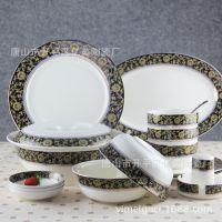 唐山厂家批发骨质瓷餐具套装 家用盘子碗陶瓷 结婚乔迁礼品定制