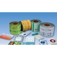厂家直销定制供应各种彩印复合包装膜