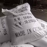 燃料稀释剂硫酸钠 硫酸钠价格 学祥化工