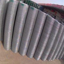 镀锌轧花网厂家 锰钢编织网 直线振动筛价格