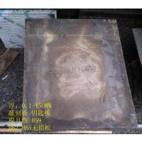 高性能铜板 山东黄铜板厂供应 雕刻铜板