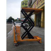 鑫升定制款 电动升降台 剪式电动平台车 模具搬运车