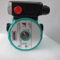 威乐循环泵供应、威乐15/6循环泵批发、河南威乐循环泵增压泵供应商