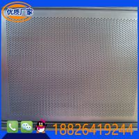工厂常用304大孔冲孔板 304卷料金属网板微孔板