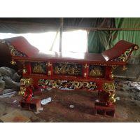 樟木雕刻寺庙元宝桌 佛堂供桌定做 苍鸿定做供桌厂家