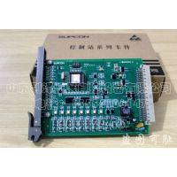 供应全新正品浙江中控SOE信号输入卡XP369(B) SOE从卡为8路统一隔离型的SOE信号输入卡