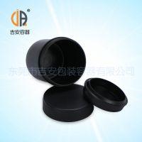 PP150ML大口塑料罐 150G克塑料瓶 PP材料 厂家直销