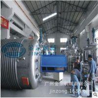 反应釜生产厂家供应8000L水性乳化釜、胶黏剂反应釜 电加热反应釜