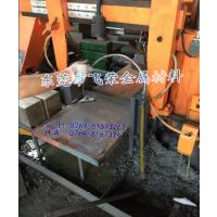 D2模具钢 D2冷作冲压用模具钢 可订做 光板 精板