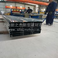 YXB42-215-645型压型钢板 上海新之杰 您的