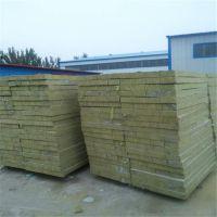 供应神州矿棉板价格 优质矿岩棉 价格合理 服务一流