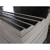 阜新竹胶板批发 覆膜建筑模板价格