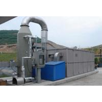 绿色环保工程 有机废气处理工程 成套吸收设备 催化净化设备 东莞环保公司