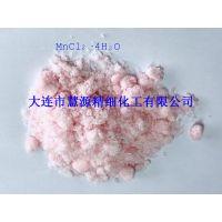 医药级四水氯化锰|氯化锰生产厂家