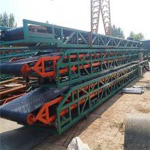 不规则物料传输机 移动式输送机 物品装卸专用运输机制作