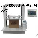 整箱抗压试验机生产哪里购买怎么使用价格多少生产厂家使用说明安装操作使用流程