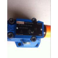 供应力士乐电磁阀4WE10U3X/CG24N9K4