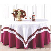 爵鼎高档酒店餐厅桌布婚宴红桌布大圆餐桌布批发定制订做台布
