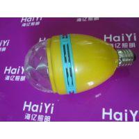 厂家直销 LED小水晶魔球 迷你水晶球 七彩旋转灯 3WRGB旋转球泡