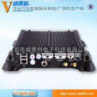 厂家直供 汽车监控系统 8路硬盘录像机 VT-DVR-G8S