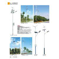 广万达中高档LED太阳能路灯/乡村太阳能路灯厂家生产
