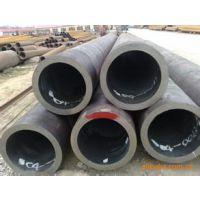 供应批发重庆20#无缝钢管,规格齐全,库存量大,国标品质