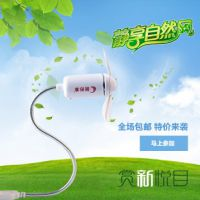 迷你型USB发光风扇USB接口都可用厂家批发
